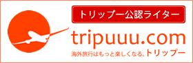 writer_logo